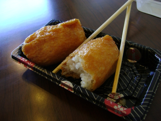 Inari Roll: The mystery inside...! It's just RICE!