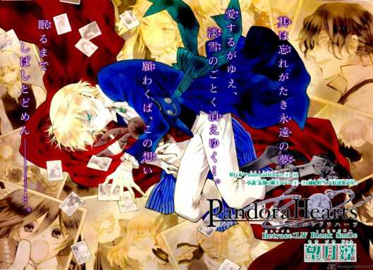 Pandora Hearts (Source: http://www.mangareader.net/350-58202-1/pandora-hearts/chapter-54.html)
